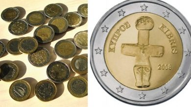 Photo of The 6 Euro Coins That Can Be Worth Thousands, Sought After Around The World